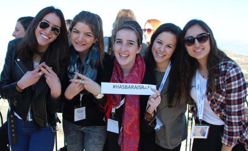 hasbara.israel.students.hashtag