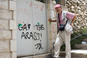 No, there is no low to which they won't go. Arsonists among West Bank settlers use this wording on the outside walls of Palestinian homes they destroy. Humiliation does not have to take place as a class act.