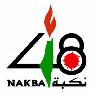 nakba_48