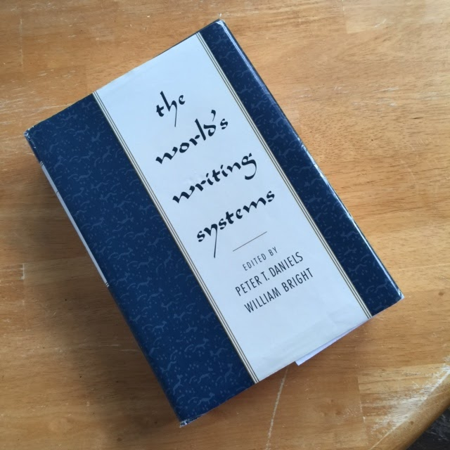 the-worlds-writing-systems