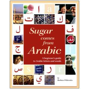 sugar.comes.from.arabic