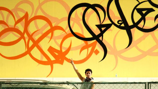 arabic-public-art-qma