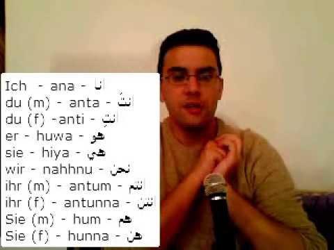 arabisch.lernen