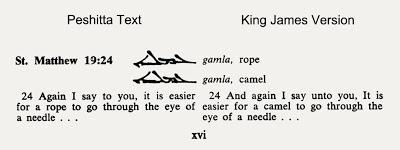 Gamla-Peshitta bible